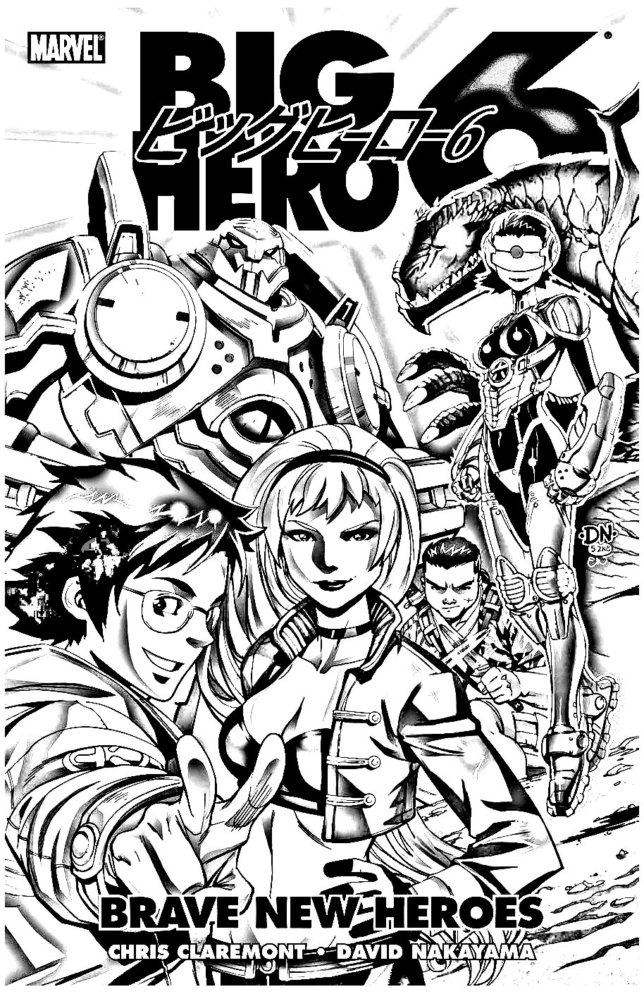 'Brave new heroes'