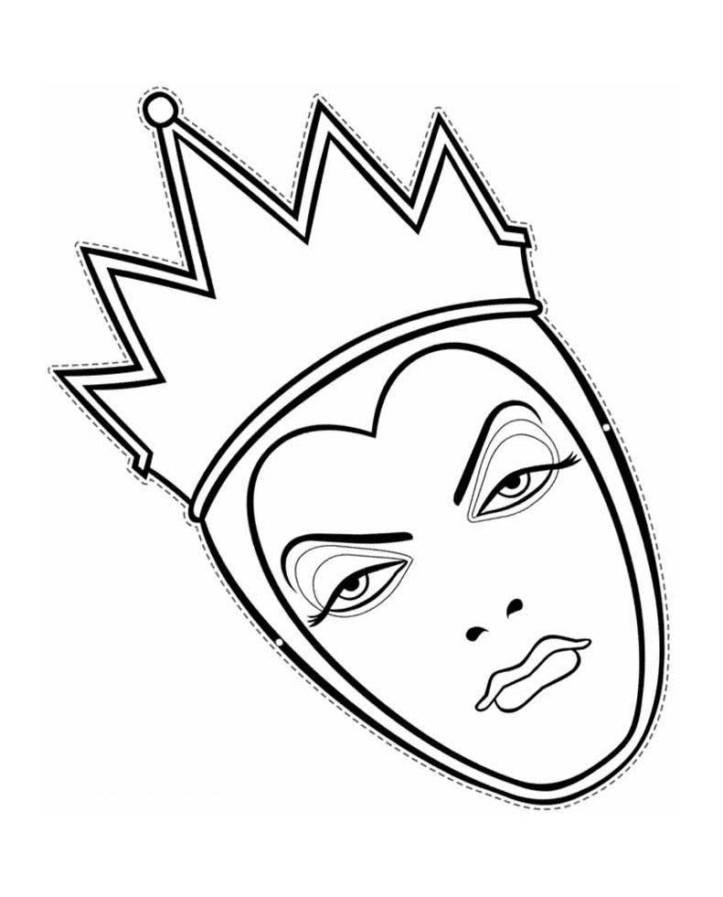 Terrifiant masque de la Reine de Blanche Neige