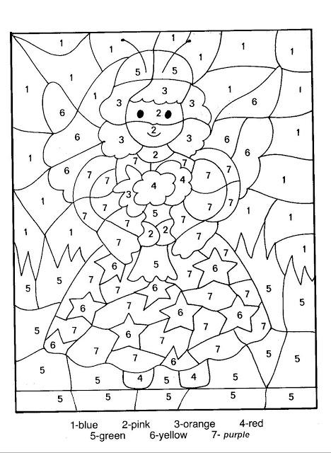 Joli coloriage magique avec un château de conte de fée
