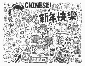 Coloriage pour adulte dessin nouvel an chinois par notkoo2008 gratuit a imprimer