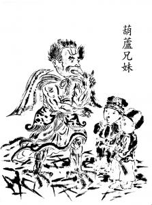 Coloriage pour adulte difficile dessin chinois gratuit a imprimer