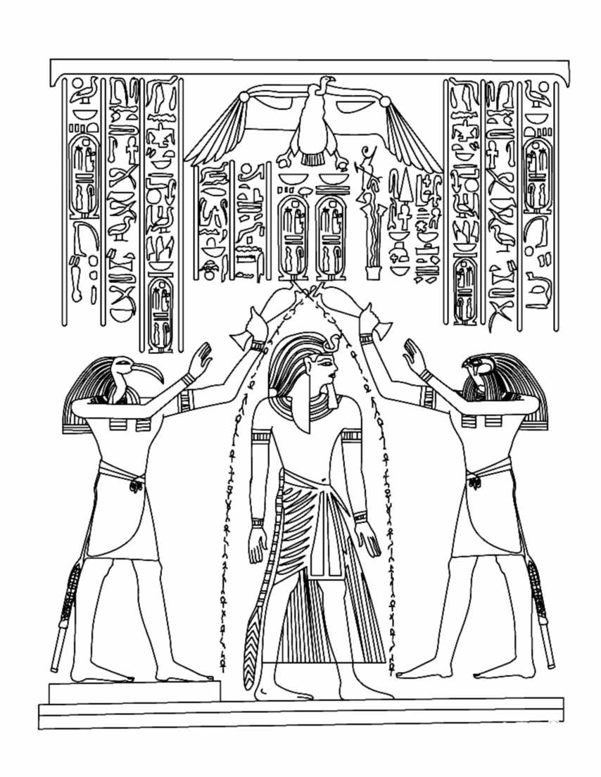 Coloriage gratuit de Pharaon