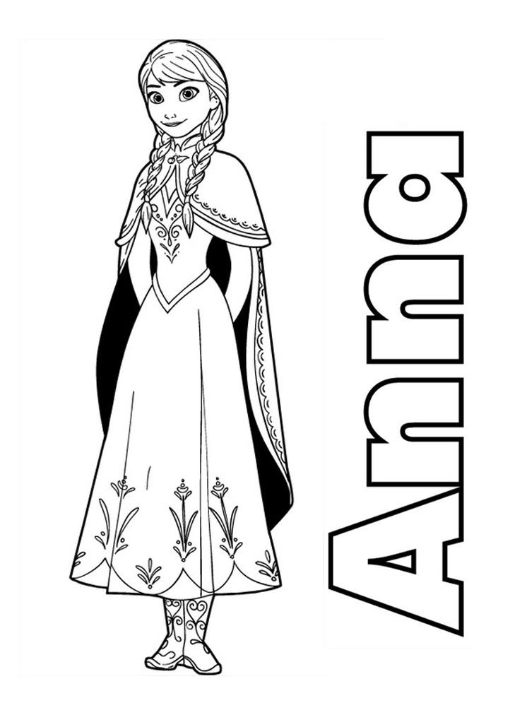 Reine neige disney cape coloriage la reine des neiges - Coloriage princesse des neiges ...