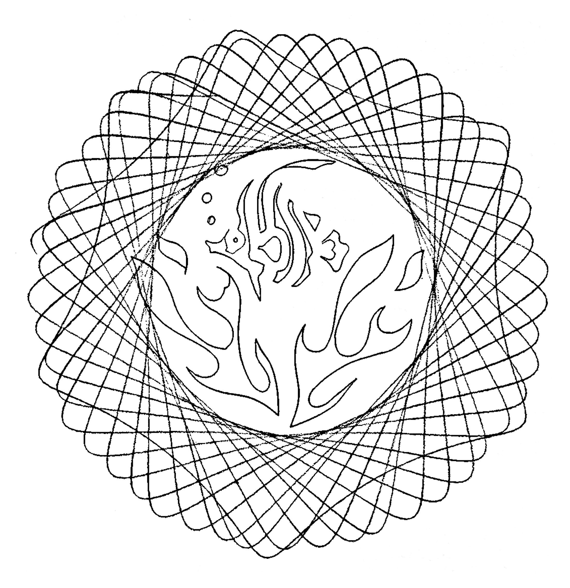 Mandala Pour Enfants Coloriage Mandalas Coloriages Pour