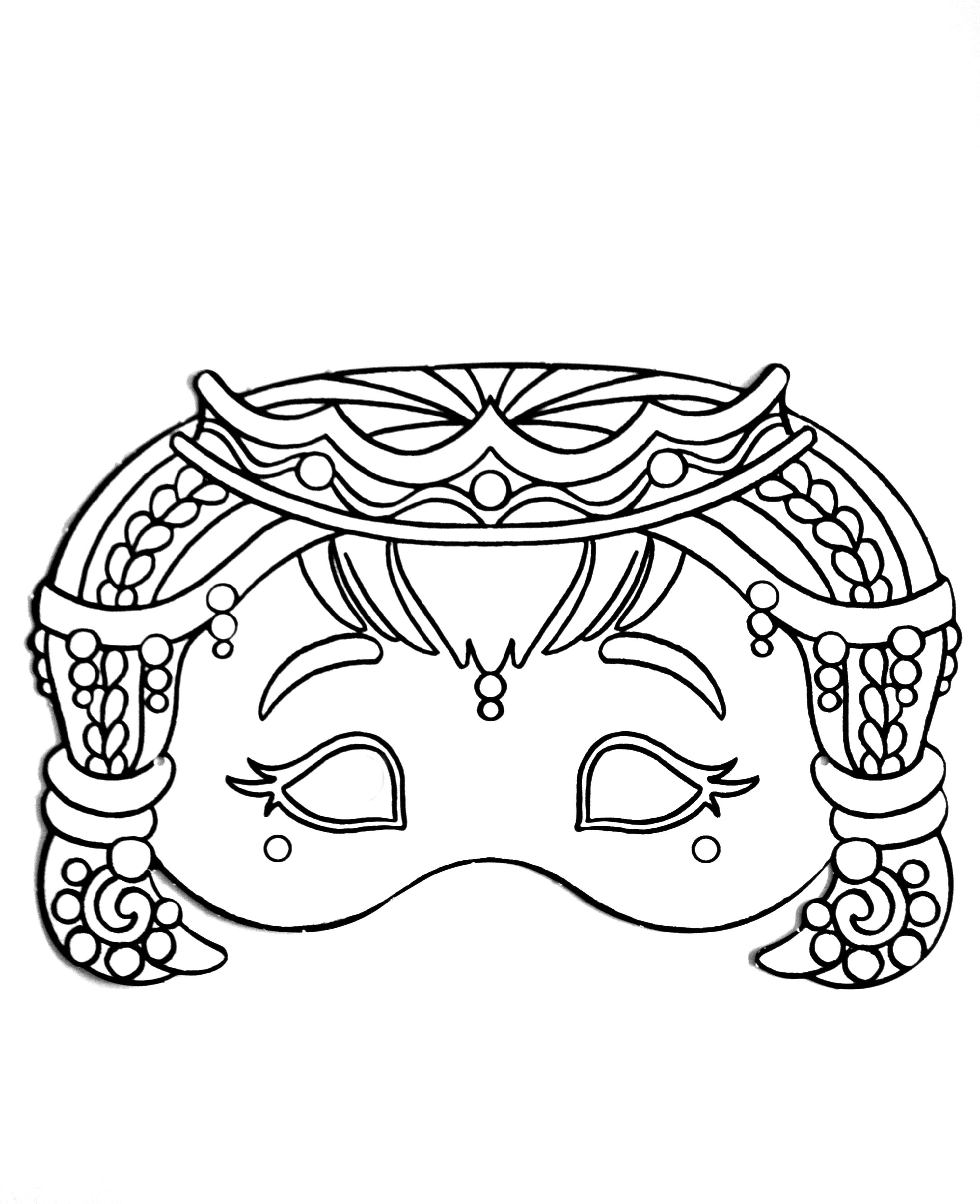 Enfants masque carnaval 1 coloriage de masques - Dessin de masque de carnaval ...