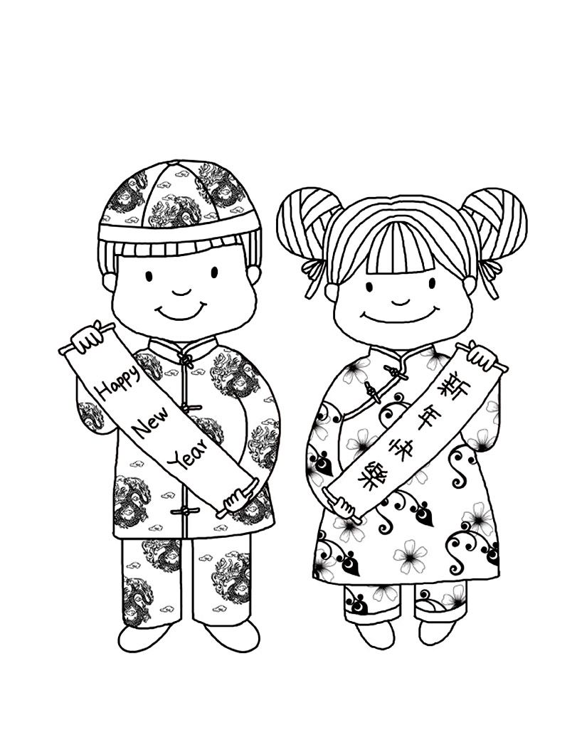 Nouvel an chinois 3 coloriage nouvel an chinois - Coloriage chine ...