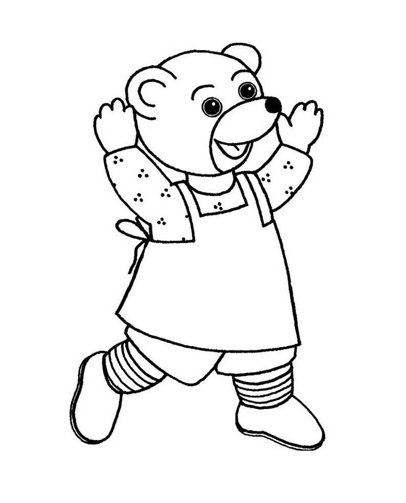 Coloriage pour enfants de Petit ours brun