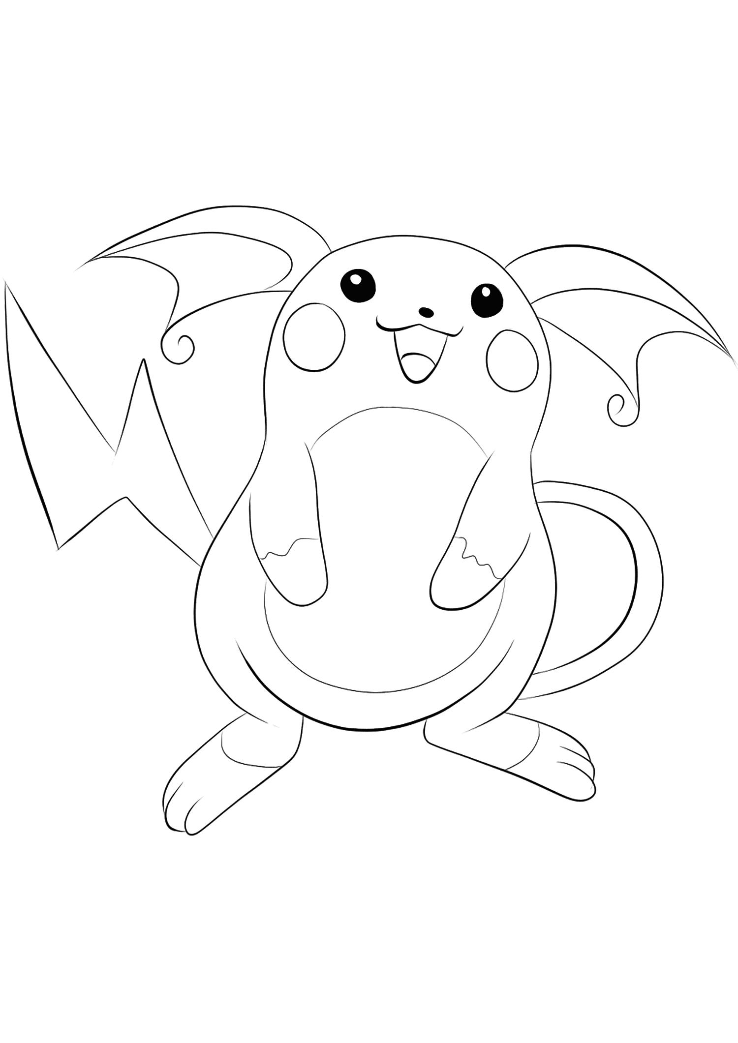 <b>Raichu</b> (No.26) : Pokémon de génération I