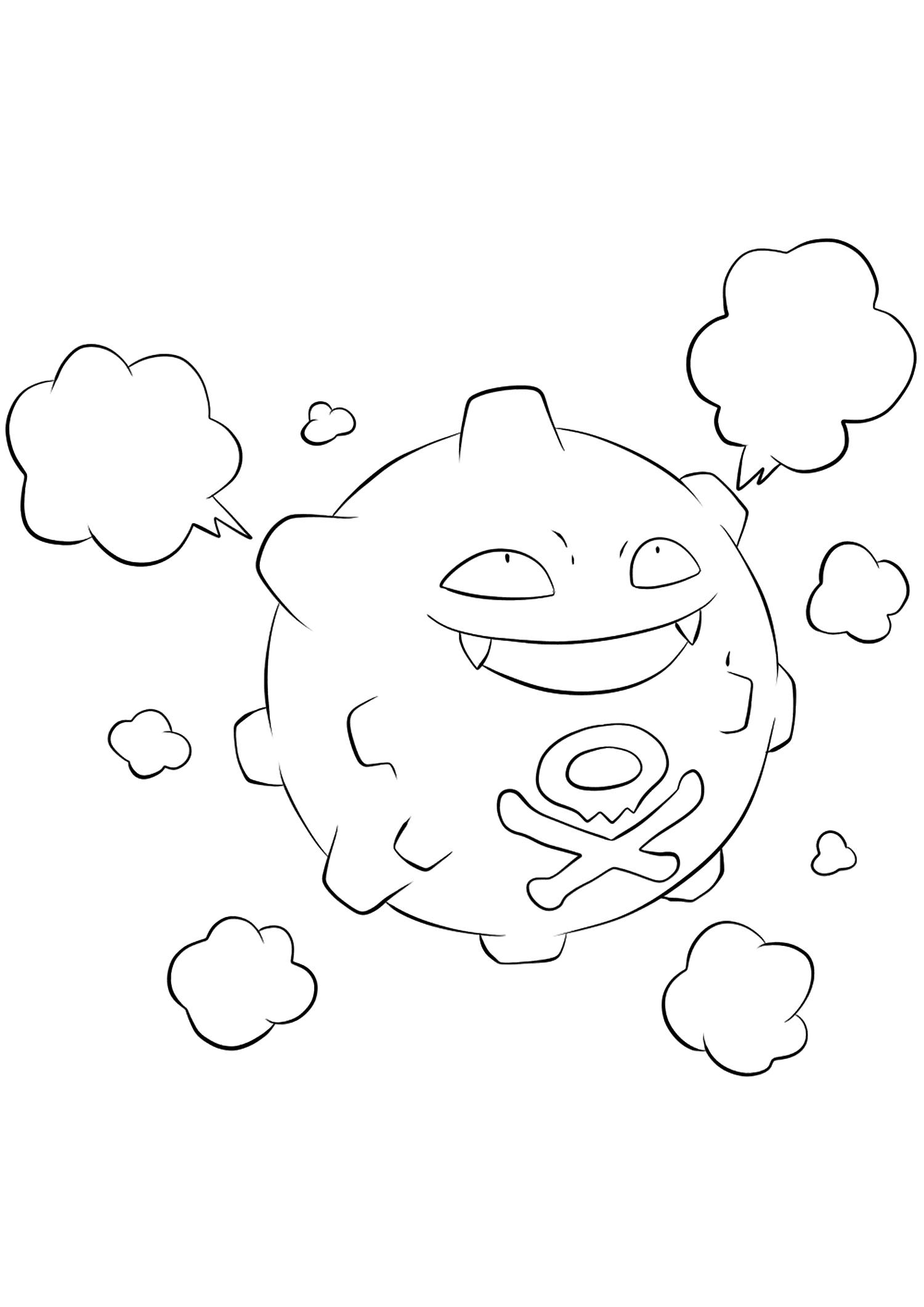 <b>Smogo</b> (No.109) : Pokémon de génération I