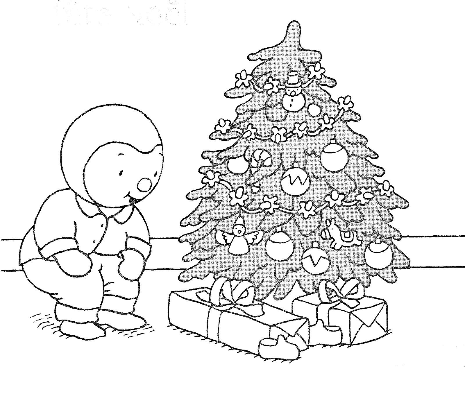 T'choupi fête Noël au pied de son Sapin : il a plein de cadeaux !A partir de la galerie : Sapin De Noel
