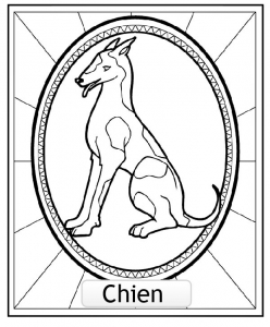 Coloriage signe astrologique chinois chien copie